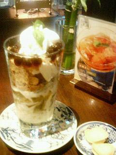 Cafe Raki オリエンタルパフェ