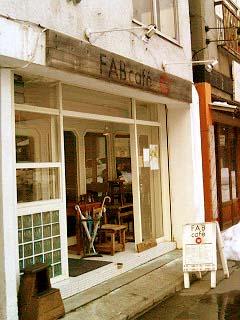FAB cafe 入口