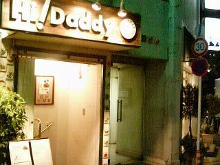 Hi!Daddy 外観