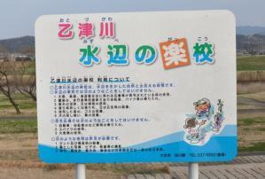 20120303_139.jpg