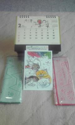 ねこカレンダー一式100224_0802~01
