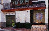阿闍梨餅 店舗