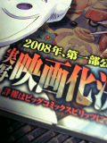 20061218190303.jpg