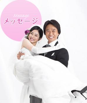 花嫁とパパ
