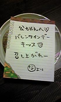 20080215001046.jpg