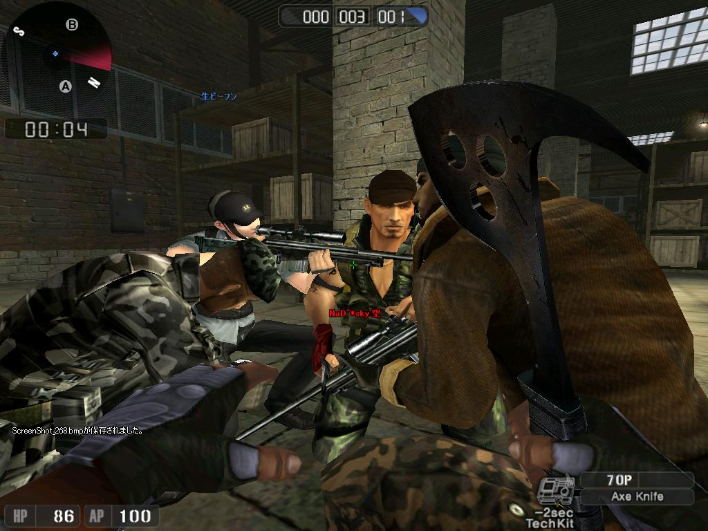 ScreenShot_269.jpg