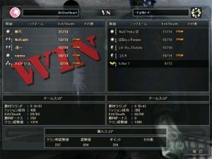 ScreenShot_306.jpg