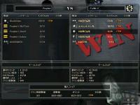ScreenShot_394.jpg