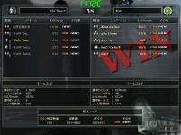 ScreenShot_541.jpg