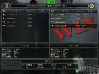 ScreenShot_548.jpg