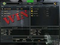 ScreenShot_549.jpg