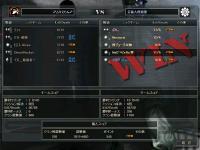 ScreenShot_550.jpg