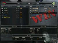 ScreenShot_574.jpg