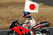 バイク日本一