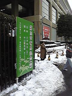 20081228141336.jpg