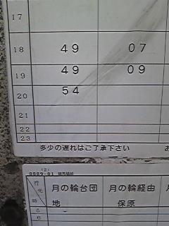 20081228144832.jpg