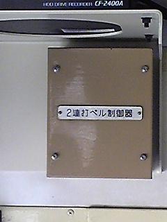 20090104120430
