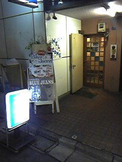 20090115194348