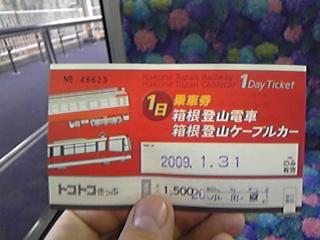20090131132158