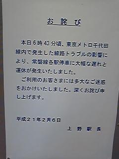 20090206145209