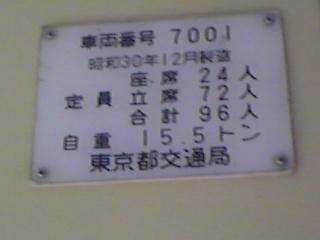20090211073016