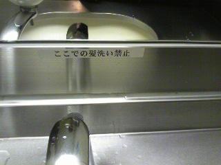 20090302095836
