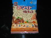柿チョコ ホワイト250円