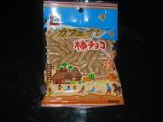 柿チョコ カフェオレ 250円
