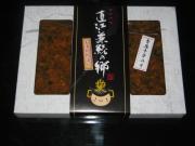 直江兼続の郷 青唐味噌 500円