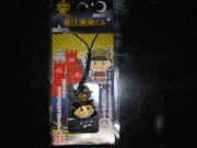 直江兼続フィギア根付 350円