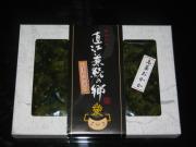 直江兼続の郷 高菜おかか 500円