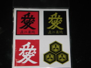 直江兼続ステッカー正方形350円