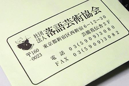 8R0011323.jpg