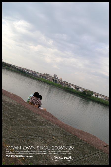 IMGP0181.jpg