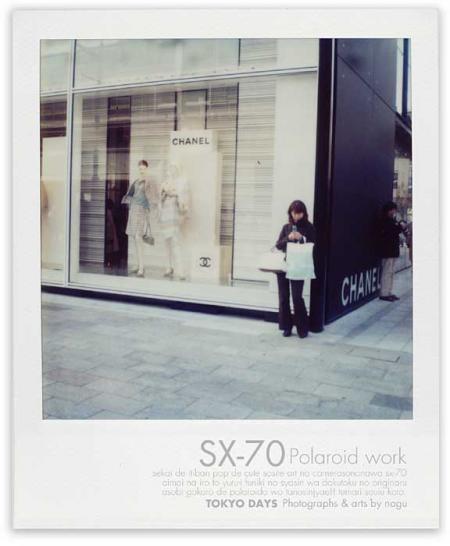 sx70_001.jpg