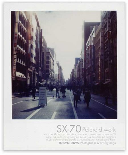 sx70_003.jpg