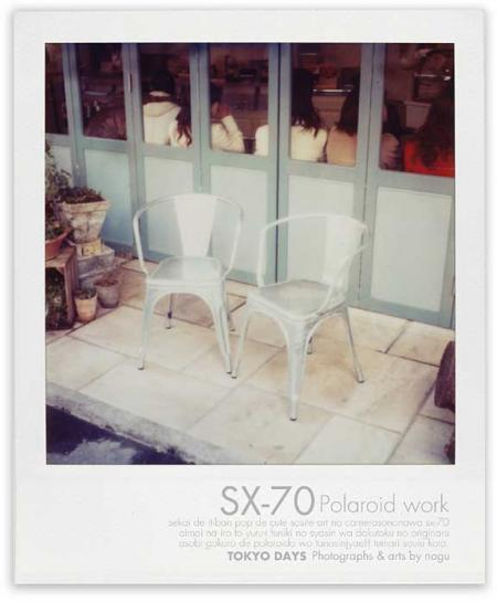 sx70_006.jpg