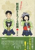 kensuki1.jpg