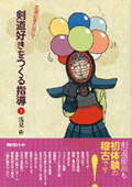 kensuki2.jpg