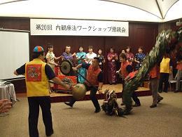 11-01 蛇踊り・2
