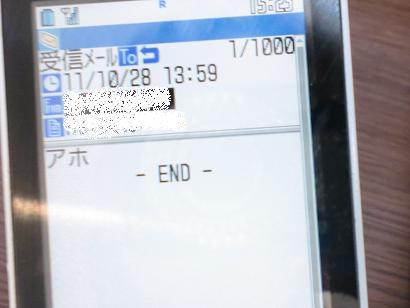 CIMG3665_20111028160005.jpg