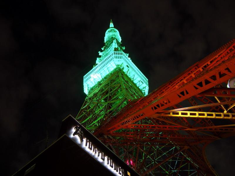 緑タワーローアングル