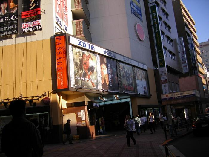 駅前映画館