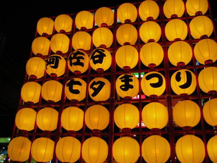 七夕祭り提灯
