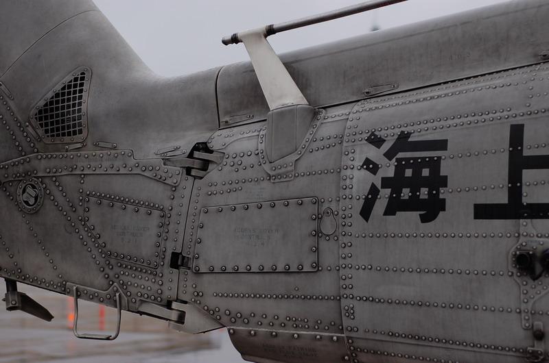 海上自衛隊SH-60
