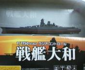 20051026191208