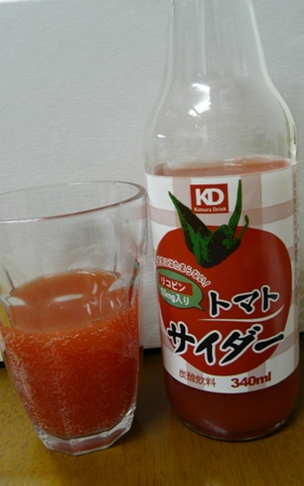 トマトサイダー