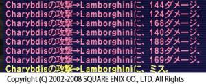 20080926193851b.jpg