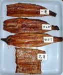 通販鰻の比較