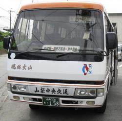 basmae20080913